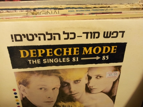 Depeche Mode The Hits