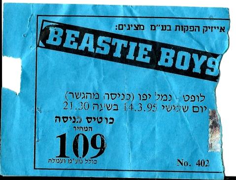 Beastie Boys 1995 Israel Show Ticket