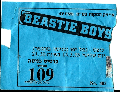 Beastie Boys 1995 Israel Show Ticket