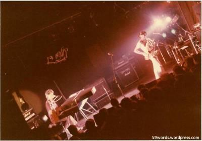 HammillDan1983-d