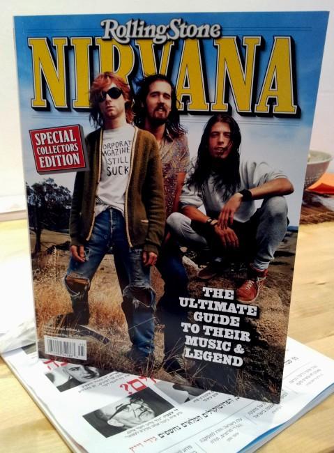 RS Nirvana