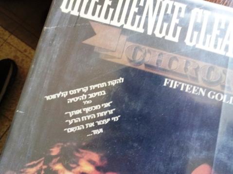 Creedence