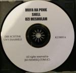 האלבום-CD