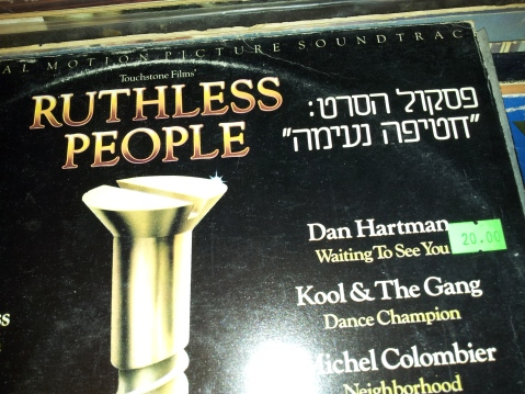 ruthles people ost